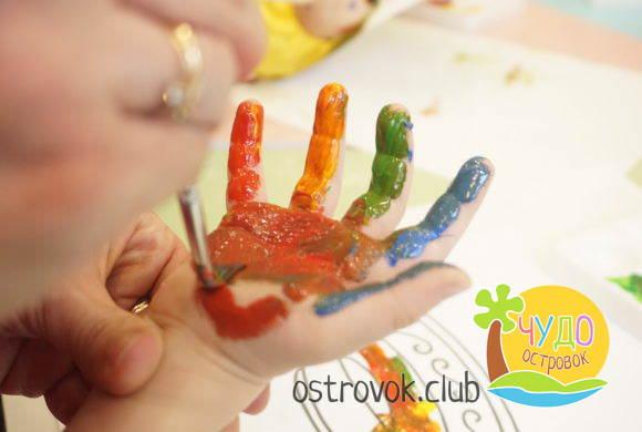 Цветное детство Мурино