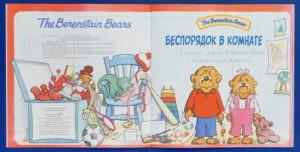 как приучить ребенка прибирать игрушки