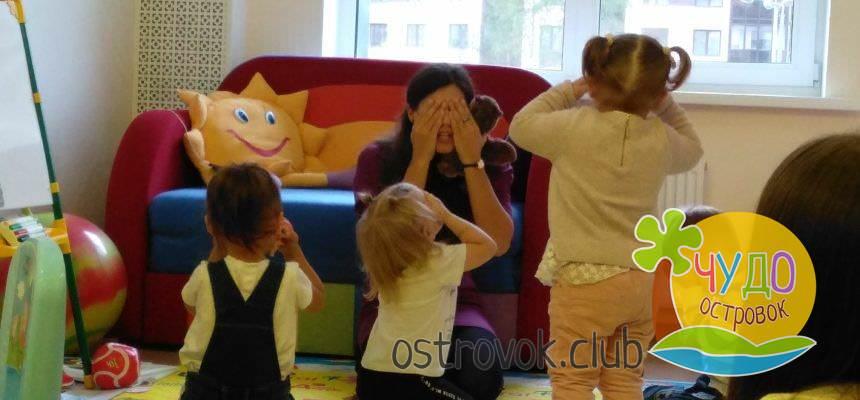 Мама и малыш, логопед, английский язык, подготовка к школе!