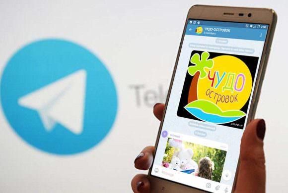 Следите за нами в Телеграме!