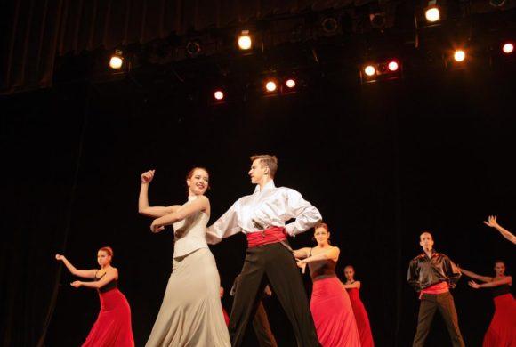 Танцы! Отмена!